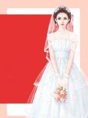 总裁的替婚娇妻